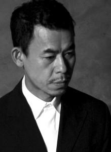 Park Jong Chul